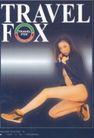 箱包皮鞋广告创意0111,箱包皮鞋广告创意,国际知名品牌广告创意,休闲鞋 运动姿态