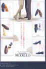 箱包皮鞋广告创意0115,箱包皮鞋广告创意,国际知名品牌广告创意,衣饰 广告图