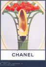 箱包皮鞋广告创意0118,箱包皮鞋广告创意,国际知名品牌广告创意,装饰物 名牌鞋