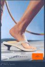 箱包皮鞋广告创意0119,箱包皮鞋广告创意,国际知名品牌广告创意,腿部