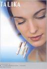 美容化妆品广告创意0067,美容化妆品广告创意,国际知名品牌广告创意,淡色妆容