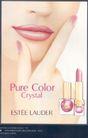 美容化妆品广告创意0071,美容化妆品广告创意,国际知名品牌广告创意,女性化妆品