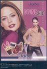 美容化妆品广告创意0072,美容化妆品广告创意,国际知名品牌广告创意,彩妆系列