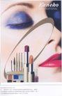美容化妆品广告创意0074,美容化妆品广告创意,国际知名品牌广告创意,蓝色眼影