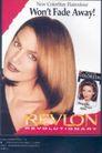美容化妆品广告创意0080,美容化妆品广告创意,国际知名品牌广告创意,柔顺头发