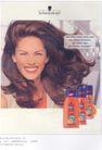 美容化妆品广告创意0086,美容化妆品广告创意,国际知名品牌广告创意,飘舞 英语 长发