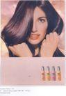 美容化妆品广告创意0087,美容化妆品广告创意,国际知名品牌广告创意,黑色 摭住半脸 微笑