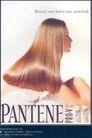 美容化妆品广告创意0089,美容化妆品广告创意,国际知名品牌广告创意,金发 柔顺 美女