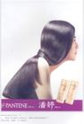 美容化妆品广告创意0091,美容化妆品广告创意,国际知名品牌广告创意,秀发 潘婷广告