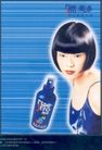 美容化妆品广告创意0100,美容化妆品广告创意,国际知名品牌广告创意,短发 美涛护发品