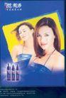 美容化妆品广告创意0101,美容化妆品广告创意,国际知名品牌广告创意,美涛 洗发水广告 时尚女性