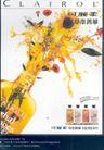 美容化妆品广告创意0106,美容化妆品广告创意,国际知名品牌广告创意,宣传图 日用品