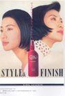 美容化妆品广告创意0107,美容化妆品广告创意,国际知名品牌广告创意,秀发 化妆品广告