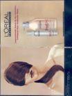 美容化妆品广告创意0116,美容化妆品广告创意,国际知名品牌广告创意,平面宣传 广告设计