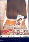 美容化妆品广告创意0122,美容化妆品广告创意,国际知名品牌广告创意,直发