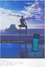 香水护肤霜广告创意0089,香水护肤霜广告创意,国际知名品牌广告创意,蓝天 男性 木凳