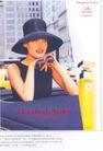 香水护肤霜广告创意0094,香水护肤霜广告创意,国际知名品牌广告创意,眼睛 车子