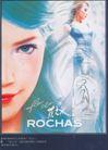 香水护肤霜广告创意0096,香水护肤霜广告创意,国际知名品牌广告创意,面容 广告画面