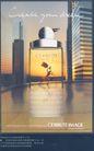 香水护肤霜广告创意0098,香水护肤霜广告创意,国际知名品牌广告创意,建筑 法国香水