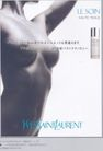 香水护肤霜广告创意0111,香水护肤霜广告创意,国际知名品牌广告创意,胴体 人体艺术 香水