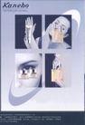 香水护肤霜广告创意0117,香水护肤霜广告创意,国际知名品牌广告创意,香水 眼部