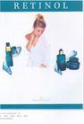 香水护肤霜广告创意0129,香水护肤霜广告创意,国际知名品牌广告创意,蓝色化妆品