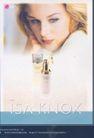 香水护肤霜广告创意0131,香水护肤霜广告创意,国际知名品牌广告创意,女士   香水  化妆品