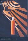 香水护肤霜广告创意0132,香水护肤霜广告创意,国际知名品牌广告创意,丝袜  美腿  化妆品