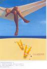 香水护肤霜广告创意0138,香水护肤霜广告创意,国际知名品牌广告创意,吊床  美女  护肤品