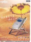 艺一作品005,机构设计作品,广东设计年鉴2004,