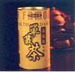 董继湘作品002,特邀设计师作品,广东设计年鉴2004,茶叶包装 茶具