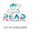 陈清文作品004,特邀设计师作品,广东设计年鉴2004,小孩标志