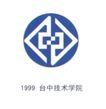 陈清文作品005,特邀设计师作品,广东设计年鉴2004,蓝白设计