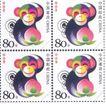 陈绍华作品008,特邀设计师作品,广东设计年鉴2004,猴年  邮票  桃子