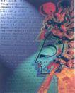 颜永杰作品001,特邀设计师作品,广东设计年鉴2004,京剧  脸谱  特邀设计