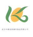 黄炯青作品006,特邀设计师作品,广东设计年鉴2004,
