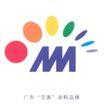 黄炯青作品007,特邀设计师作品,广东设计年鉴2004,