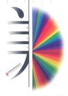 黄炯青作品012,特邀设计师作品,广东设计年鉴2004,