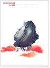 车行宇作品001,设计师作品一,广东设计年鉴2004,