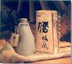 邓方冰作品001,设计师作品一,广东设计年鉴2004,