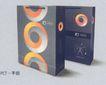 龚凯作品001,设计师作品三,广东设计年鉴2004,