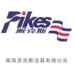 陈华作品004,设计师作品二,广东设计年鉴2004,PIKES 三条彩带 深蓝色