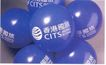 设计定位0068,设计定位,广告设计定位,气球