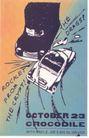 设计形式0071,设计形式,广告设计定位,撞车