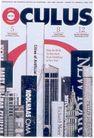 设计形式0082,设计形式,广告设计定位,高楼 数字 红色圆圈