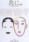 设计形式0086,设计形式,广告设计定位,共仁 女性 文字