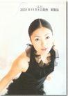 日本平面设计年鉴20050125,日本平面设计年鉴2005,日本广告作品专辑,