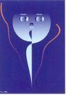 日本平面设计年鉴20050126,日本平面设计年鉴2005,日本广告作品专辑,