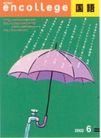 日本平面设计年鉴20050133,日本平面设计年鉴2005,日本广告作品专辑,