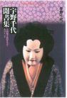 日本平面设计年鉴20050137,日本平面设计年鉴2005,日本广告作品专辑,